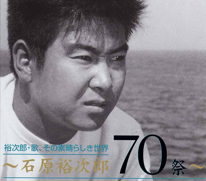 石原裕次郎の画像 p1_23